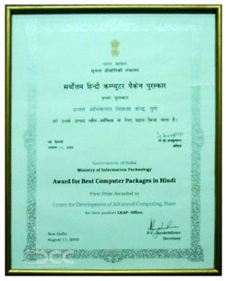 Certificate format for project in hindi images certificate design certificate format for project in hindi image collections certificate format for project in hindi image collections yelopaper Choice Image