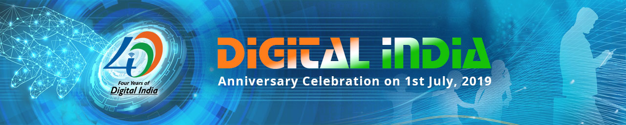 Digital India Anniversary Celebration