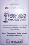 Education Excellence Award