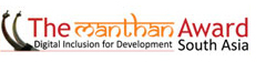 Manthan Award 2011